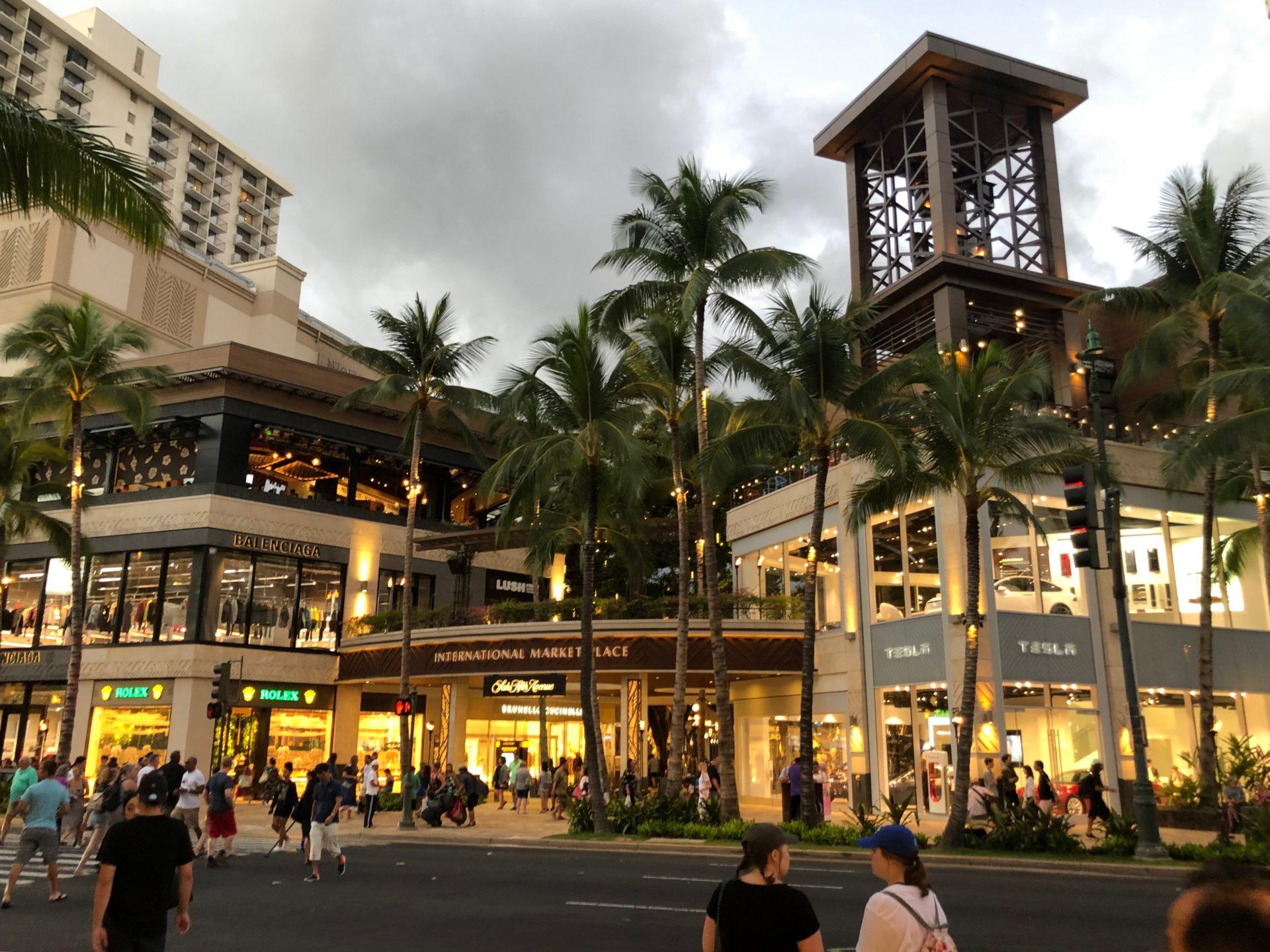 International Market Place Entrance Feature